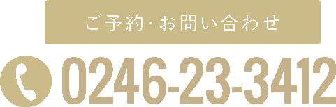 0246233412